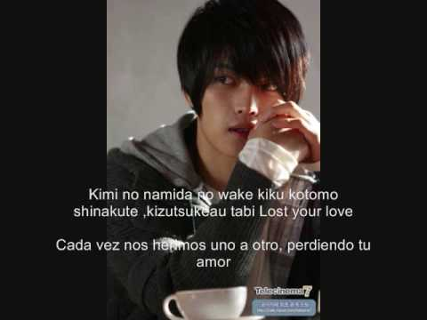 Just for one day - Jaejoong/CSJH (Sub.español)