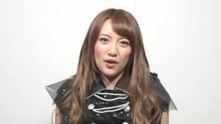 東京ドームLIVE コメント3