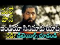 KGF 2 Star Yash is in talks for another Pan Indian Movie | Latest Film News 2021 |Telugu Cinema News