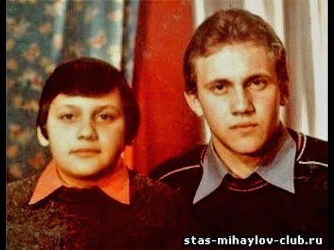 Стас Михайлов: