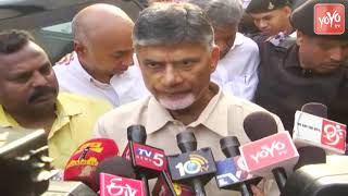 Chandrababu before media after visiting Ex MP Siva Prasad ..