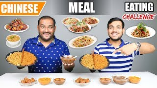 CHINESE MEAL EATING CHALLENGE   Chinese Rice & Noodles Eating Competition   Food Challenge