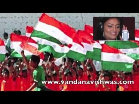 Vandana Vishwas - Jana Gana Mana (Indian National Anthem)