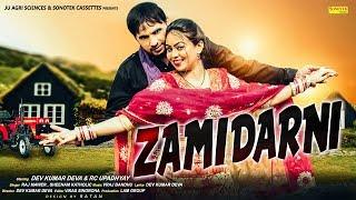 Zamidarni – Raj Mawar – Sheenam Katholic