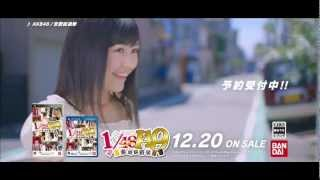 AKB1/149 恋愛総選挙2