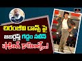 Jabardasth Gaddam Naveen mind-blowing words about Chiranjeevi