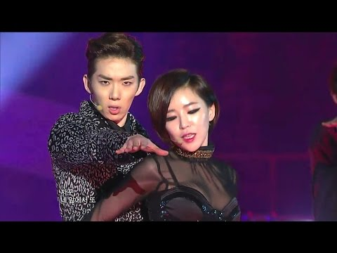 【TVPP】Jo Kwon(2AM) & Gain - Trouble Maker, 조권(투에이엠) & 가인 - 트러블 메이커 @ Korean Music Festival Live