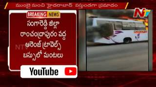 Private bus catches fire in Sangareddy..