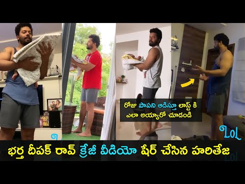 Actress Hariteja shares lovely video of her husband