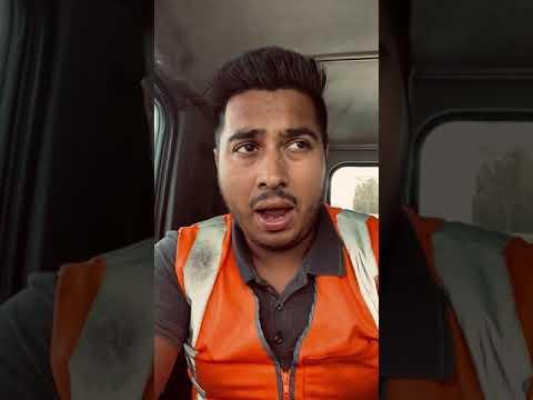 HR Driver