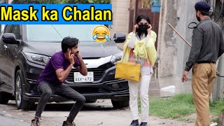 Mask Ka Challan Prank | Pranks in Pakistan | LahoriFied