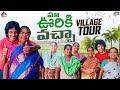 Jabardasth Shanti shares his village tour moments