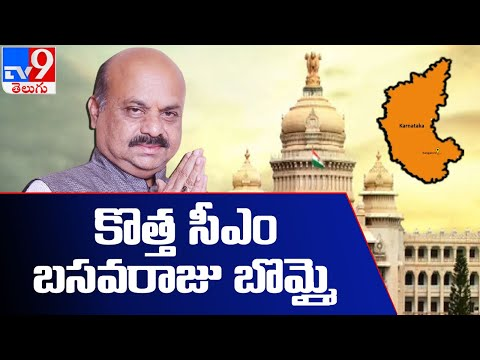 Karnataka gets new chief minister