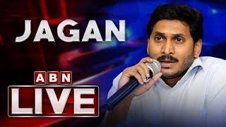 YSR Rythu Bharosa-PM Kisan Yojana Launch - Live..