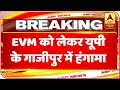 Afzal Ansari Alleges EVM Swap, Stages Protest | ABP News