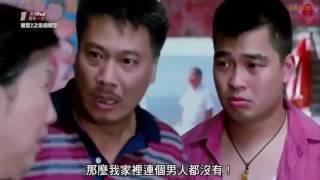 Thần Bài Sát Gái Full HD –Thích Tiểu Long , Châu Tinh Trì Mới Nhất 2016 – Thuyết Minh