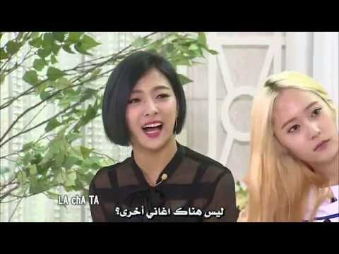 (Arabic Sub) The Ultimate Group With f(x) Part1