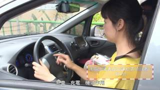 汽車道路駕駛考驗路考說明