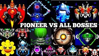 pioneer vs All Bosses- Space Shooter Galaxy Attack Gameplay 2018