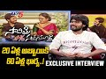 Comedian Parvateesam Exclusive Interview | Savitri Wife of Satyamurthy  | TV5 Tollywood