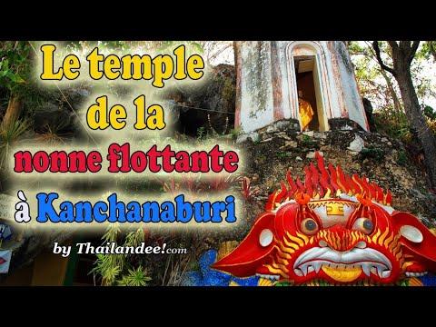 temple de la nonne flottante