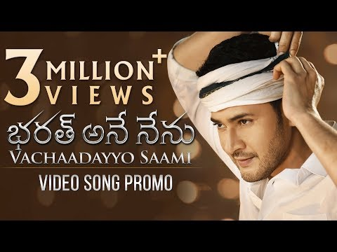 Vachaadayyo-Saami-Video-Song-Promo---Bharat-Ane-Nenu