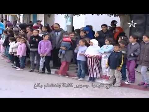 Les Amazigh de Tunisie