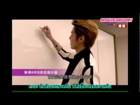 [THAI SUB] 121119 EXO-M - Interview With YAHOO [Part 1]
