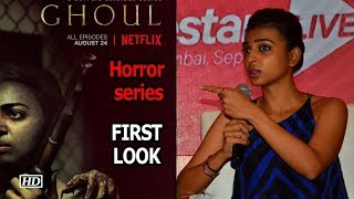 Radhika Apte's Horror series 'Ghoul' first poster out..