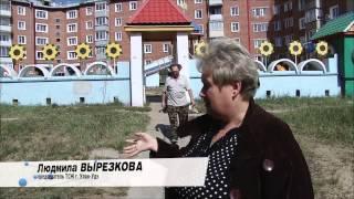 ЖКХ.Карта России. Детские площадки (31 серия)