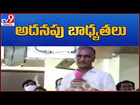Minister Harish Rao gets another prestigious responsibility