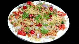 Masala Papad Recipe-How to make Masala Papad-Easy and Quick Indian Starter Recipe
