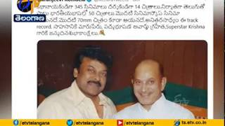 Chiranjeevi convey birthday wishes to super star Krishna..