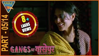 Gangs of Wasseypur -1 Hindi Movie Part 05/14 || Manoj Bajpayee,Jaideep Ahlawat || Eagle Hindi Movies