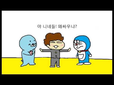 보노보노VS도라에몽 (동동이)