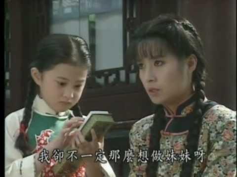 青青河边草 ep 10 qing qing he bian cao ep 10