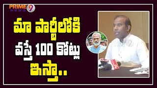 KA Paul to Vangaveeti Radha: I will offer Rs 100 Cr to you..