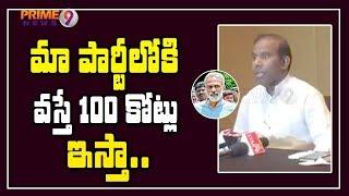 KA Paul to Vangaveeti Radha: I will offer Rs 100 Cr to you..