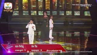 Team Kanha - កាត់ចិត្តបែបណា (Live Show Final | The Voice Kids Cambodia Season 2)