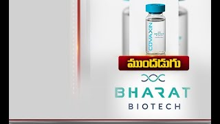 Bharat Biotech develops India's first COVID vaccine candid..