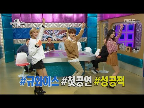[RADIO STAR] 라디오스타 - Kyu-Twice's 'CHEER UP' dance! 20161116