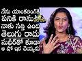 Vishnu Priya SENSATI0NAL DECISION On Her Anchoring Career   Sudheer   The Baker and the Beauty   DC