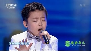 """Jeffrey Li~The Cloud Of Hometown """"李成宇"""" 深情演绎《故乡的云》,稚嫩的面容、淡淡的乡愁"""
