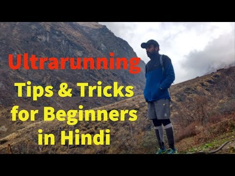 Tips & Tricks to Become A Successful Ultra Runner for Beginners