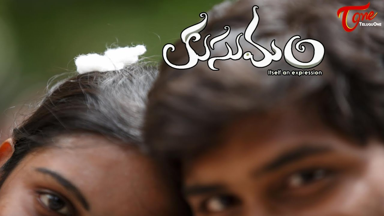 KUSUMAM Telugu Short Film 2017