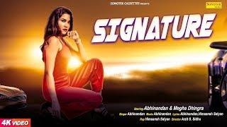 Signature – Abhinandan