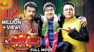 Dawat E Shaadi Hyderabadi Full Movie | Gullu Dada, Mast Ali | Sri Balaji Video