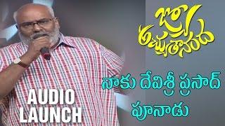 Keeravani Funny Comments on DSP - Jyo Achyutananda Audio Launch - Bahubali Rajamouli