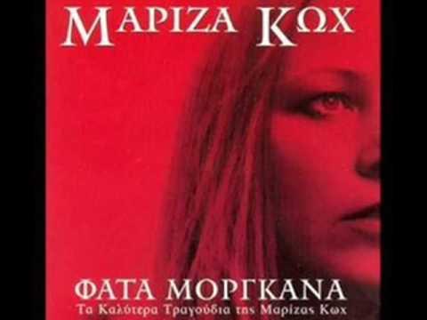 Φατα Μοργκανα -N. kavadias (original)