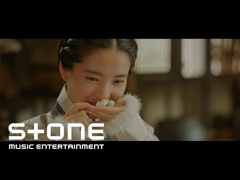 [미스터 션샤인 OST Part 9] 오존 (O3ohn) - Shine Your Star (Prod. by ZICO) MV